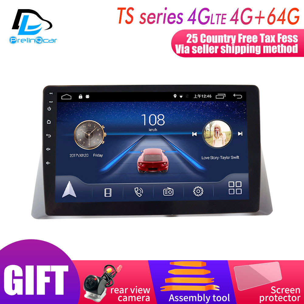 4G Lte Android 9.0 Car Multimedia Navigation GPS DVD Player For Honda Accord 8 2008-2013 Years IPS Screen Radio Stereo