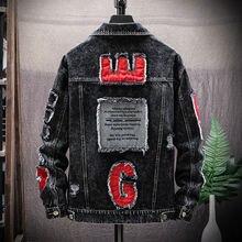 Мужская джинсовая куртка уличная хип-хоп летная куртка джинсовая куртка мужская брендовая рваная Повседневная джинсовая куртка модная куртка мужская