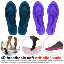 Flat Foot Feet Care Sole Shoe Orthopedic Pads 1 Pair Flock M