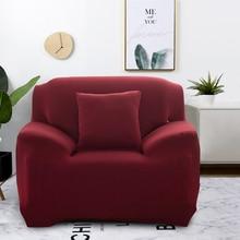 Эластичный чехол для дивана, Хлопковый чехол для 1/2/3/4 местного кресла