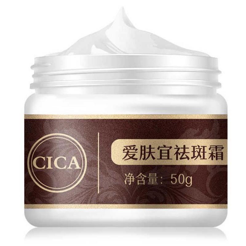 Treatment Face Cream Freckle Remover Cream Dilute Spot Melanin Melasma Skin Care Acid Moisturizer Anti Wrinkle Aging Day Cream
