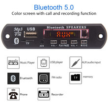 Bluetooth 5.0 Receiver Car Kit MP3 Player Decoder Board Color Screen FM Radio TF USB 3.5 Mm WMA AUX Audio Receiver 5v 12v(China)