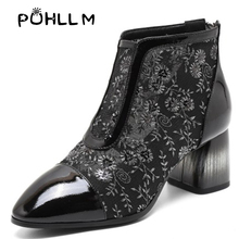 High-heeled Sandals 2019 spring new high-heeled sandals leather hollow net boots comfortable inside the anti-slip bottom A65