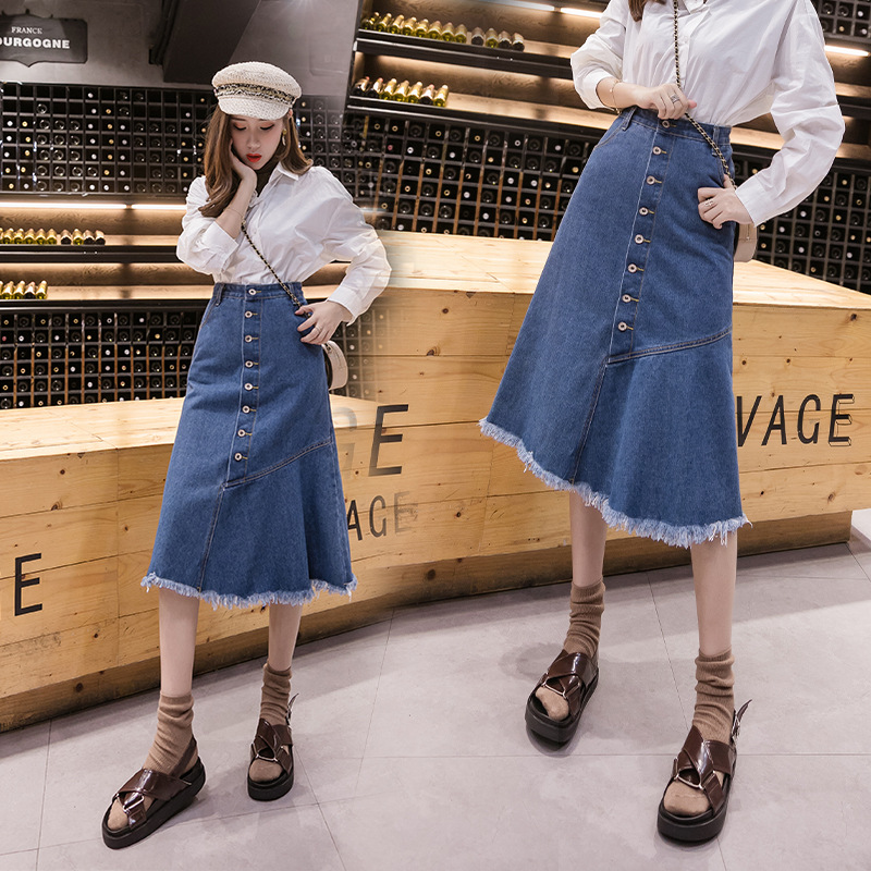 Photo Shoot Denim Skirt Skirt Women's 2019 Autumn And Winter New Style High-waisted Loose Burrs Large Size Dress 200 5803