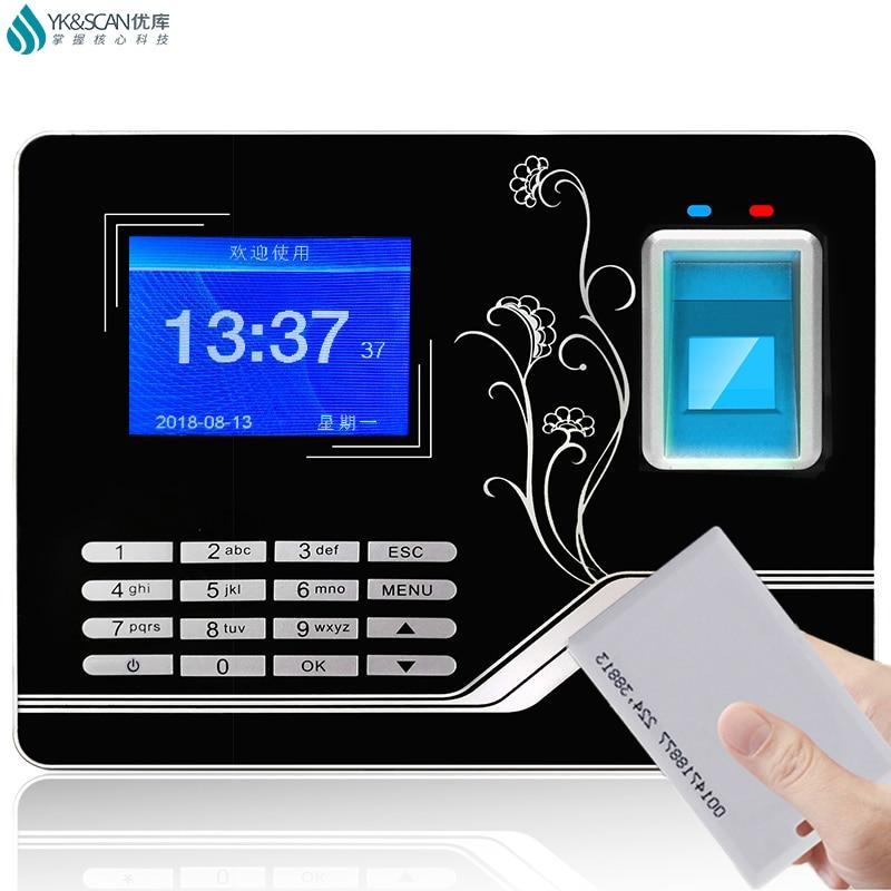 Software supports TCP/IP/USB/U Disk Fingerprint time attendance machine F20 ID Card Battery