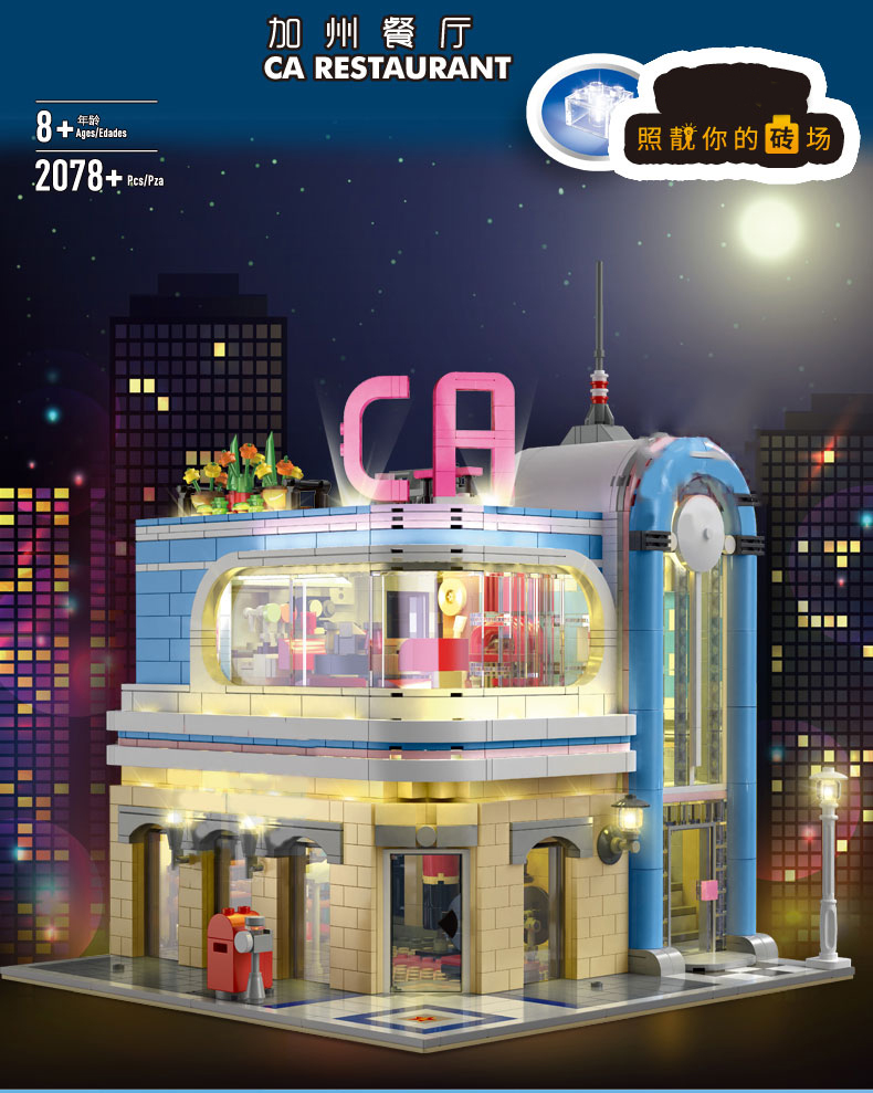 Street sight mouldking 16001 california restaurant compatible moc 10260
