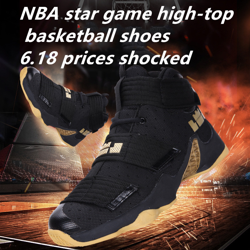 Купить с кэшбэком Men's high-top basketball shoes comfortable and breathable high-quality street culture non-slip wear-resistant training shoes
