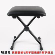 Подставка для гитары электронная подставка для пианино подъемная подставка для пианино Регулировка складное пианино подставка для пианино Erhu стул на ножке
