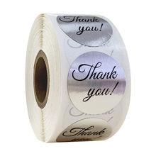500 pces/rolo redondo prata obrigado você etiquetas selo etiquetas adesivos scrapbooking para pacote papelaria etiqueta etiquetas adesivos