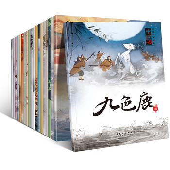 20 Pieces / Set of Mandarin Story Books Chinese Classical Fairy Tale Character Book (For Children) 0 to 6 years old