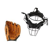 Бейсбольная ловушка Защитная Экипировка маска для лица+ бейсбольная перчатка 10,5 дюйма