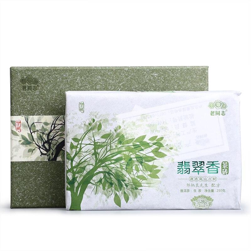 2019 Yr Haiwan Top Grade Emerald Incense Raw Pu'er Brick Use Ancient Trees Material Yunnan Old Comrade Aged Pu'er 250g