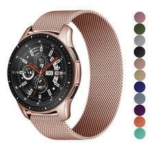 Металлический ремешок для часов huawei gt2e / gt2 46 мм honor