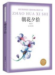 Jednolitego wydanie podręcznika  w zaleca czytanie gimnazjum studentów chiński| |   -
