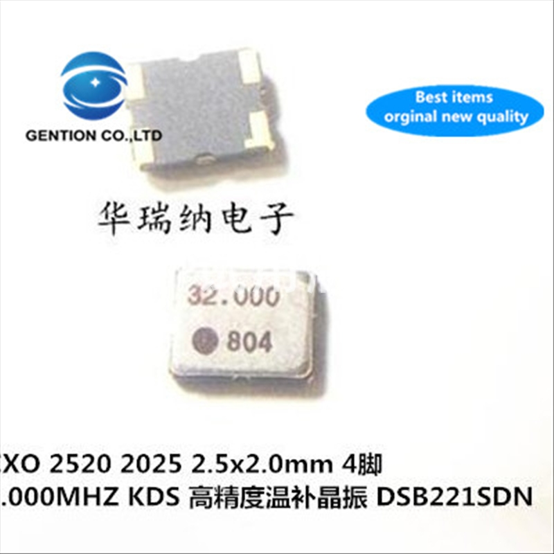 5pcs 100% New And Orginal DSB221SDN 32M 32MHZ 32.000MHZ TCXO 4-pin 2520 2025 Temperature Compensation High Precision