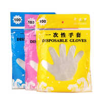 Disposable Gloves One-off Plastic Gloves Transparent Cleaning Eco-friendly Gloves For DIY Kitchen And Kitchen Accessories 100pcs