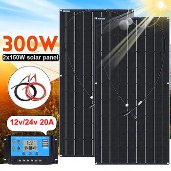 flexible solar panel 300w 150w solar cell Module  DIY Kit RV Car Boat Home Use Solar charger 12V 24V battery painel solarpanel solarparts 1pcs 75w flexible solar panel 12v solar panel solar cell yacht boat rv solar module for car rv boat battery charger