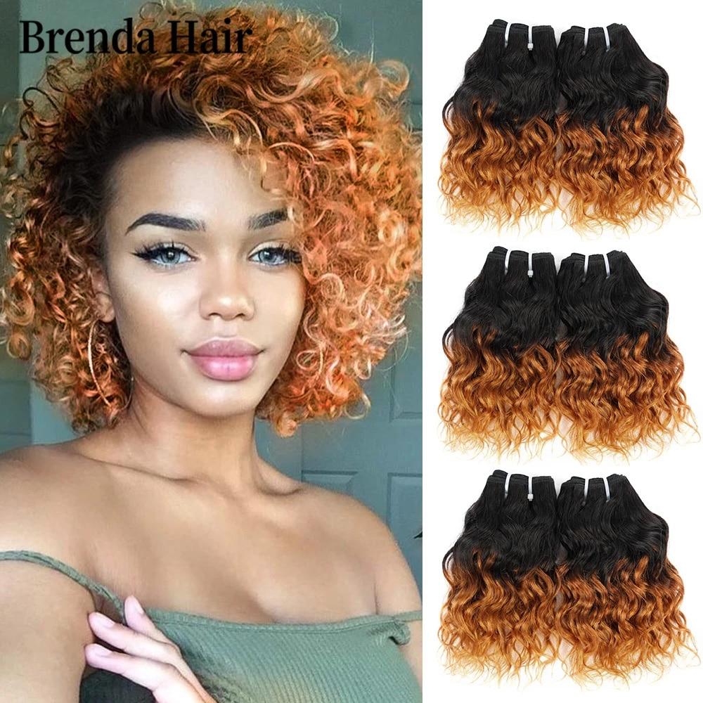 6Pcs/Set 190g/Set Curly Human Hair Bundles Brazilian Hair Weave Bundles 8 Inch 1B 30 99J Ombre Hair Bundles Short Hair Extension