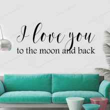 I Love You To The Moon And Back Vinyl wall Decal kids room sticker home bedroom decor JH92