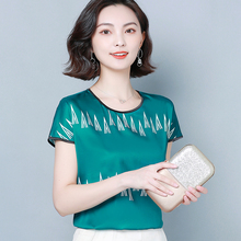 Korean Silk Blouse Women Satin Print Blouse Tops Plus Size Women Striped Blouses Blusas Femininas Elegante Blusas Mujer De Moda