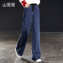 Women dark blue wide leg jeans spliced elastic waist loose full length long denim pants plus size Vaqueros Pantalones Mujer spring plus size bf loose wide leg jeans light color cuffs hole high waisted jeans straight pants women pantalones mujer 2017
