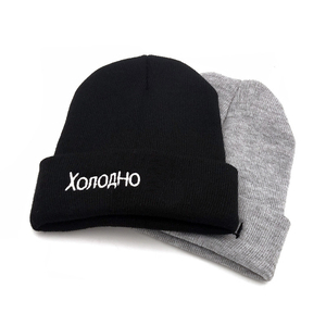 Image 1 - Hiver automne Cool tendance sertissage motif texte bonnets chapeaux homme femmes enfant doux tricot broderie garder au chaud froid casquettes en plein air W72