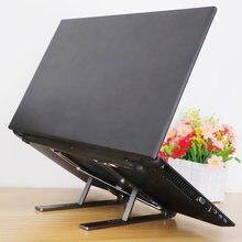 Регулируемая Складная Нескользящая подставка для ноутбука настольный