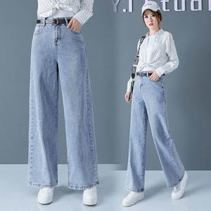 Cowboy Wide Leg Pants Woman Loose High Waist Cec Directly Cuffless Trousers You Autumn Thin And Elegant Dad Trousers Are Thin.