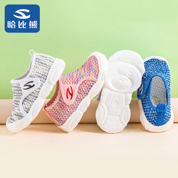 Ha Than Xiong Ertong Shoe Catamite Baby Little Bear Bottom Flying Fabric Sneakers 2019 Hollow Out Girl Net Shoes
