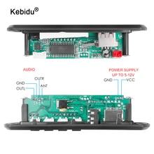 Kebidu تيار مستمر 6 فولت 9 فولت 12 فولت المصغّر USB WMA USB FM AUX TF راديو MP3 فك الصوت مجلس لا بلوتوث مع سماعة موسيقية عن بعد للسيارة