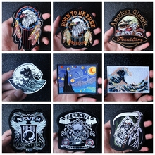 Nicediy Rock Hippie Motorcycle Patches For Clothing Iron On Patch Clothes Punk Embroidered Van Gogh Badge Decor DIY