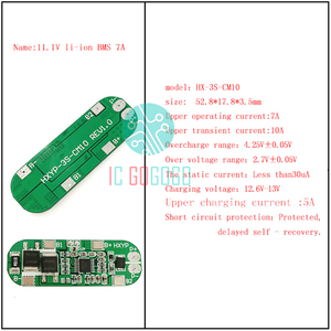 Image 3 - Arc 7A 3S 12V 18650 Lithium Battery Protection Board 3 Packs Li ion 11.1V 12.6V Charge Discharge Protect Circuit BMS PCM PCB