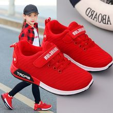 Buy 2019 Spring Children Sport Shoes Boys Girls Good Quality Casual Black Red Pink Color Kids Weaving Running Sneaker Shoes directly from merchant!