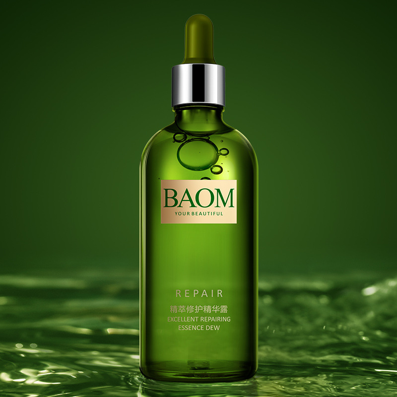 Collagen Serum 100ML Face Serum Skincare Anti-Aging Facial Serum Seaweed Extract Anti Wrinkle  Whitening  Antiaging