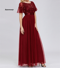 2020 Sparkle Bridesmaid Dresses Long A-Line O-Neck Short Sleeve Formal Women Elegant Gowns Sequined Tulle