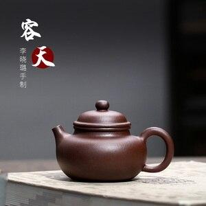 Chang tao xixia-lu li puro manual recomendado kongfu chá pequeno fabricante de barro roxo pote capacidade dia 130 cc