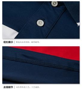 Image 4 - 2020 남성 폴로 셔츠 여름 남성 캐주얼 통기성 플러스 사이즈 5xl 스트 라이프 반팔 티셔츠 코튼 6XL 5XL XXXXL 플러스 사이즈