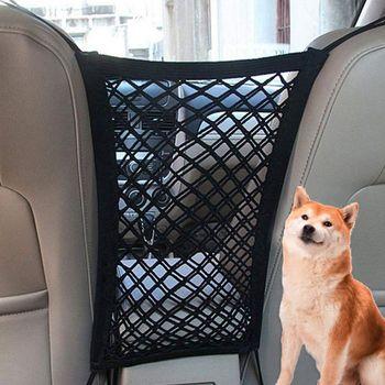Siatka izolacyjna dla zwierząt domowych siatka izolacyjna dla samochodów ciężarowych tylne siedzenie dla psów siatka uniwersalna kieszeń bagażnika Cargo uchwyt na bagaż organizator tanie i dobre opinie Let's Pet Podróży samochodem akcesoria CN (pochodzenie) NYLON SPORT Uniwersalny Lato Stałe Ekologiczne