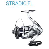 Nouveau 2019 SHIMANO stradique FL 4000 4000XG C5000XG moulinets de pêche 11KG HAGANE corps X-PROTECT roue de pêche en eau salée