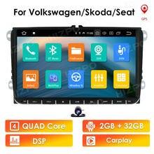 Entrepôt ue/états-unis 2 + 32 android 10 lecteur multimédia de voiture pour VW polo golf passat tiguan skoda yeti superbe rapide pour skoda gps navi