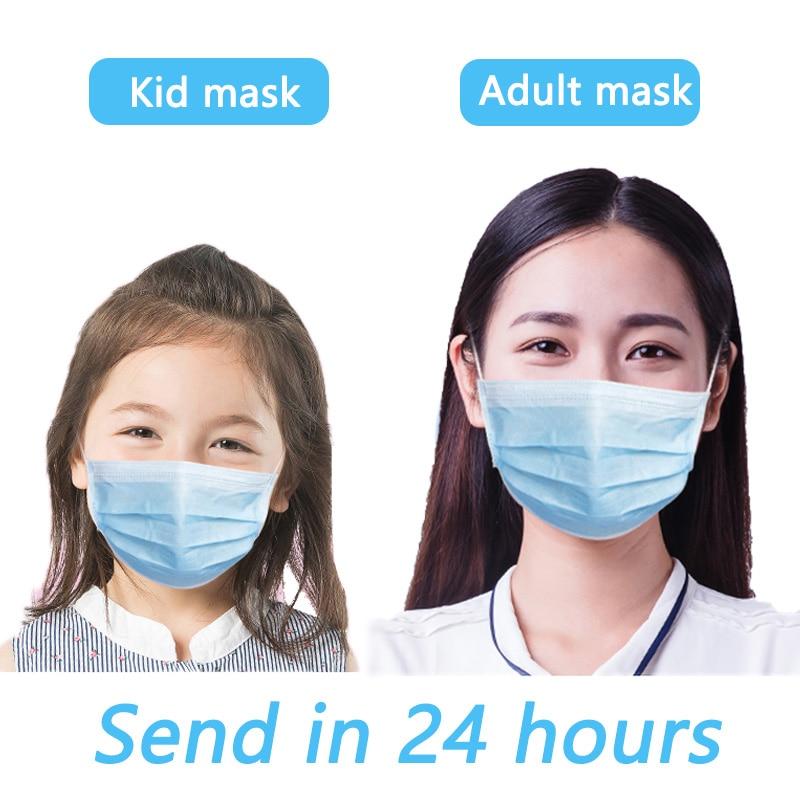 25/50/100pcs Kids/Adult Disposable Mask Face Masks For Children Baby Filter Anti Virus Flu Air Pollution FFP3 N95 Mask