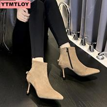 2019 autumn and winter new stiletto heels pointed artificial leather side zipper style sexy women's fashion boots code 34-39 цены онлайн