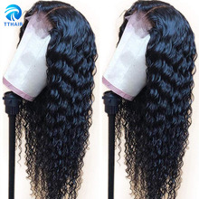 Deep Wave Frontal Wig Lace Front Wig Human Hair Wigs For Black Women 13x4 Front 4x4 Closure Wig Peruvian Hair Wigs Remy Hair 150