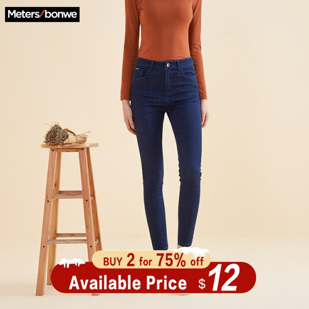 METERSBONWE Jeans High-Waisted Slim Trousers Spring Fashion Pencil Trousers Korean Edition Trousers