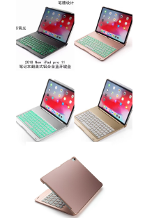 "For 2018 New iPad pro 10.5""Bluetooth Keyboard Backlight Case For iPad pro 10.5inch Stand Wireless Stylus Pen Keyboad Cover"