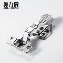 Furniture hardware hinges(China)