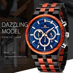 Kun Huang Wooden Watch Men erkek kol saati Luxury Stylish Wood Timepieces Chronograph Military Quartz Watches in Wood Gift Box 7
