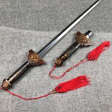 Шаолин меч ушу Боевые искусства кунг фу тайчи Расширенный для