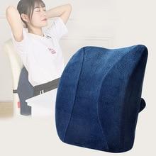 Cojín trasero espuma con memoria blanda para silla, almohada de soporte Lumbar, protección ortopédica para asiento de coche y oficina