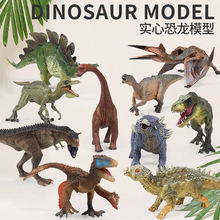 Модель твердых игрушечных динозавров набор диких животных статическая